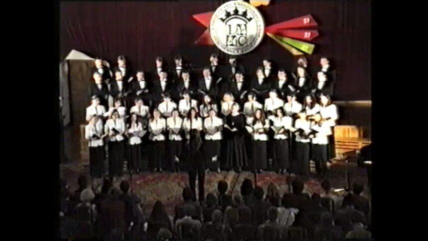 Legnica Cantat 29 (WIDEO)
